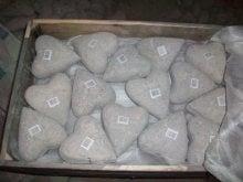 Dekorations Hjärta Cement 1st